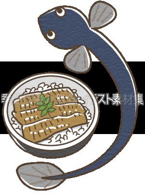 鰻とうな丼のイラスト