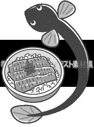 鰻とうな丼のイラスト(白黒版)