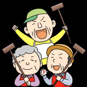 ゲートボールを楽しむ高齢者