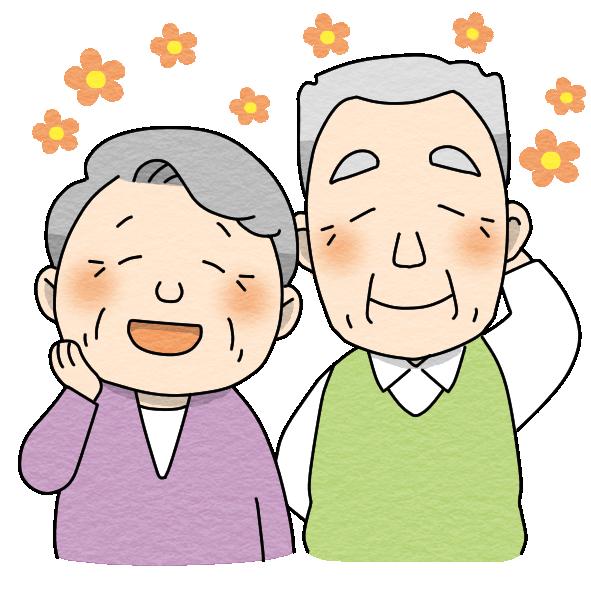 """「高齢 イラスト」の画像検索結果"""""""