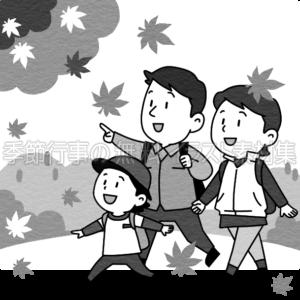 紅葉狩りに出かける家族のイラスト(白黒版)