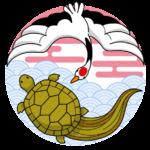 鶴と亀のイラスト