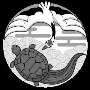 鶴と亀のイラスト(白黒)