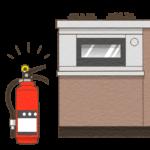 消火器をガスコンロの側に設置するイラスト(カラー版)