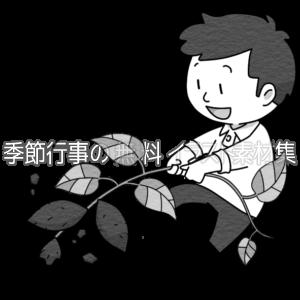 芋堀りをする男の子のイラスト(白黒版)