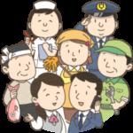 勤労感謝の日のイラスト(カラー版)