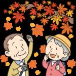 紅葉狩りをする高齢者のイラスト(カラー版)