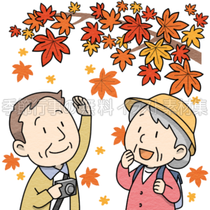 紅葉狩りをする高齢者のイラスト