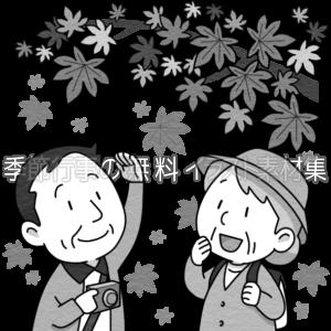 紅葉狩りをする高齢者のイラスト(白黒版)