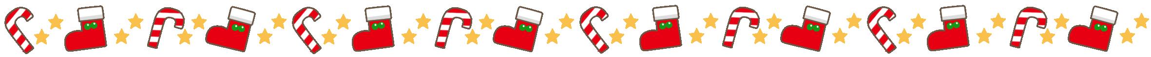 """「クリスマス フリー ライン」の画像検索結果"""""""