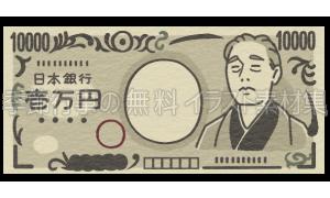 一万円のイラスト(カラー版)