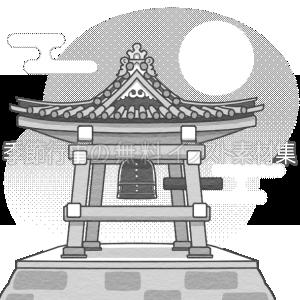 除夜の鐘のイラスト(白黒版)