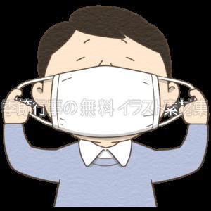 マスクをする人のイラスト