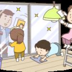 大掃除をしている家族のイラスト(カラー版)