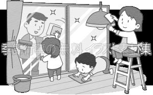 家族で大掃除をしているイラスト(白黒版)
