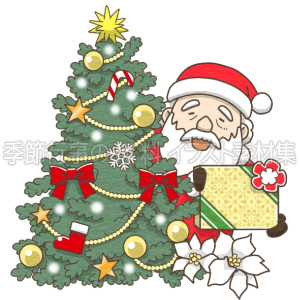 クリスマスツリーとサンタのイラスト