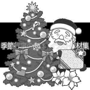 クリスマスツリーとサンタのイラスト(白黒版)