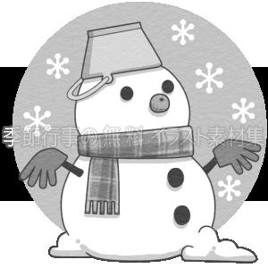 雪だるまのイラスト(白黒版)