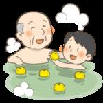 柚子湯に入るおじいさんと男の子のイラスト(カラー版)