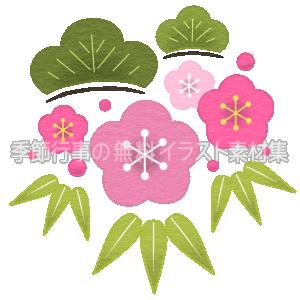 縁起物「松竹梅」のイメージのイラスト(カラー版)