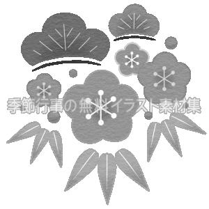 縁起物である「松竹梅」のイメージのイラスト(白黒版)