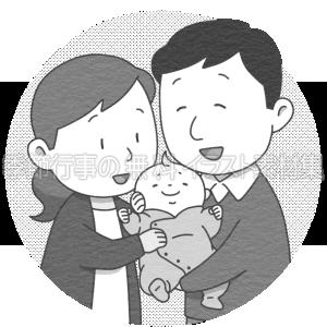 赤ちゃんを抱く夫婦のイラスト(白黒版)