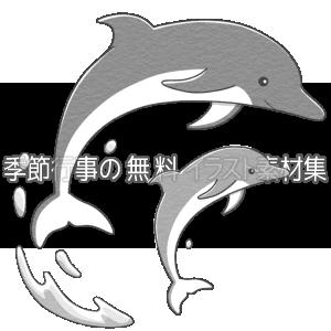 イルカのイラスト(白黒版)