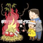 どんと焼きをしている親子のイラスト(カラー版)