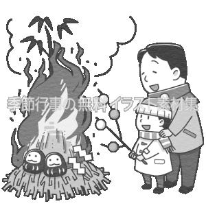 どんと焼きをしている親子のイラスト(白黒版)
