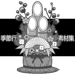 門松のイラスト(白黒版)