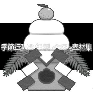 鏡餅のイラスト(白黒版)