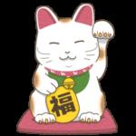 招き猫のイラスト(カラー版)