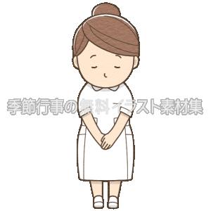お辞儀をしている女性看護師のイラスト