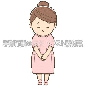 女性看護師がお辞儀をしているイラスト(ピンクの制服)