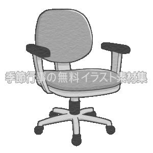 事務椅子(オフィスチェアー)のイラスト(白黒版)