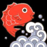 鯛のイラスト(カラー版)