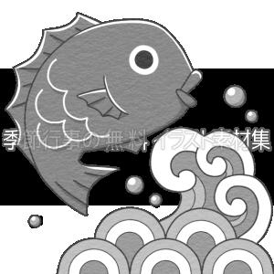 鯛のイラスト(白黒版)