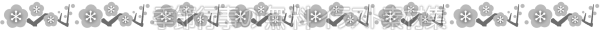 梅のライン素材(白黒版)