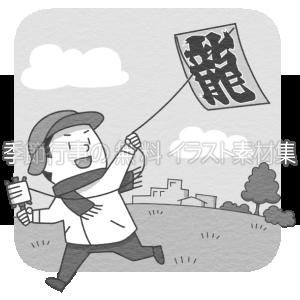 凧あげのイラスト(白黒版)
