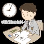 試験(テスト)を受ける学生のイラスト(カラー版)