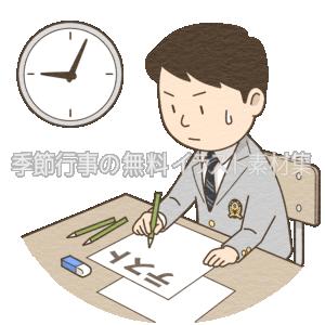 試験(テスト)を受ける男子学生