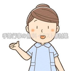 紹介ポーズの女性看護師のイラスト(ブルーの制服)