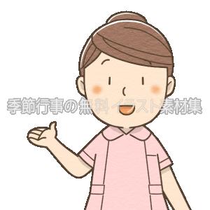 紹介ポーズの女性看護師のイラスト(ピンクの制服)
