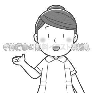 紹介ポーズの女性看護師のイラスト(白黒版)