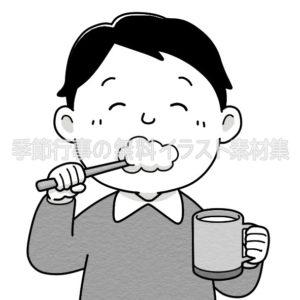 歯磨きをする男の子のイラスト(白黒版)