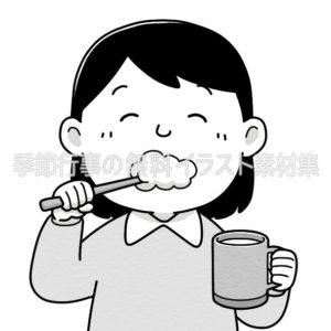 歯磨きをする女の子のイラスト(白黒版)
