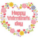 バレンタインのタイトル文字のイラスト(カラー版)