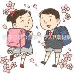 ランドセルを背負っている入学式(小学校)のイラスト(カラー版)