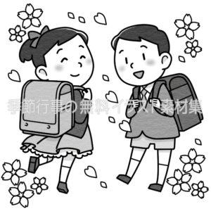 ランドセルを背負っている入学式(小学校)のイラスト(白黒版)