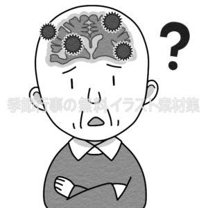 アルツハイマー型認知症のイラスト(白黒版)